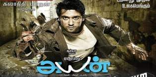Ayan-2009-Tamil-Movie