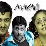 Maayavi-2005-Tamil-Movie