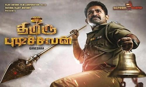 Thimiru-Pudichavan-2018-Tamil-Movie