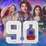 90ml-2019-Tamil-Movie