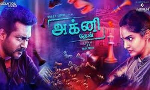 Agni-Devi-2019-Tamil-Movie