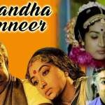 Anandha-Kanneer-1986-Tamil-Movie