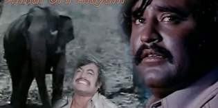 Annai-Oru-Aalayam-1979-Tamil-Movie
