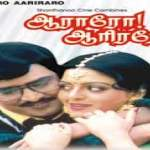 Aararo-Aariraro-1989-Tamil-Movie