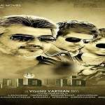 Arrambam-2013-Tamil-Movie