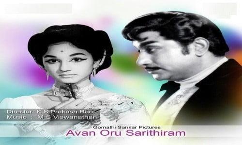 Avan-Oru-Sarithiram-1977-Tamil-Movie