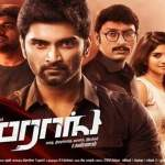 Boomerang-2019-Tamil-Movie