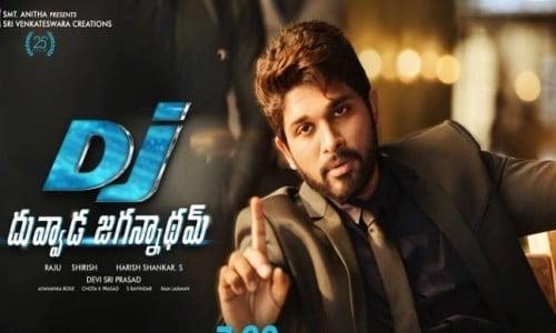Duvvada-Jagannadham-2019-Tamil-Movie
