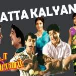 Galatta-Kalyanam-1968-Tamil-Movie