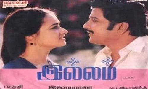 Illam-1988-Tamil-Movie