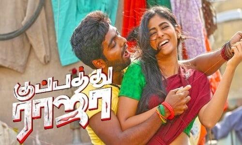 Kuppathu-Raja-2019-Tamil-Movie