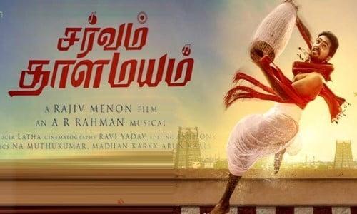 Sarvam-Thaala-Mayam-2019-Tamil-Movie