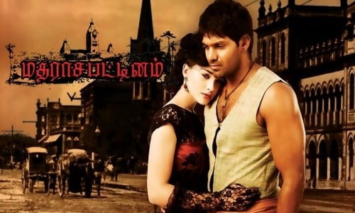 Madrasapattinam-2010-Tamil-Movie