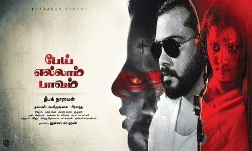 Pei-Ellam-Pavam-2019-Tamil-Movie