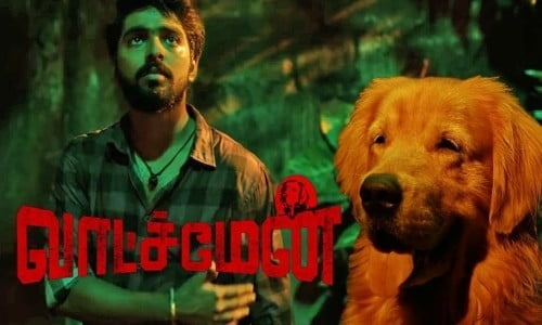 Watchman-2019-Tamil-Movie