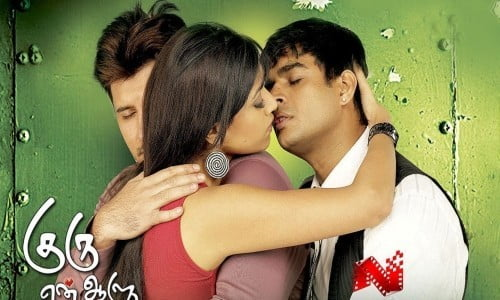 Guru-En-Aalu-2009-Tamil-Movie