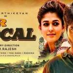 Mr-Local-2019-Tamil-Movie
