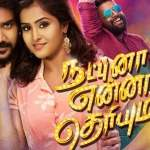 Natpuna-Ennanu-Theriyuma-2019-Tamil-Movie