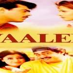 Vaalee-1999-Tamil-Movie
