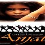 Anjali-1990-Tamil-Movie
