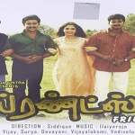 Friends-2001-Tamil-Movie