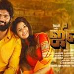 Jiivi-2019-Tamil-Movie
