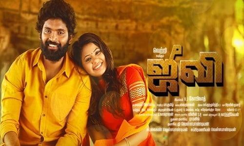 Jiivi-2019-Tamil-Movie