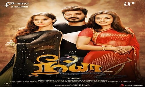 Neeya-2-2019-Tamil-Movie