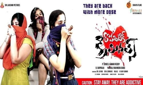 Romantic-Criminals-2019-Tamil-Movie