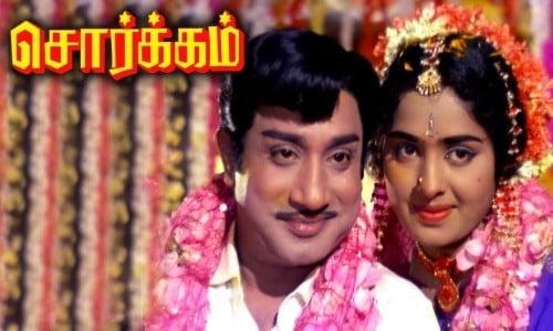 Sorgam-1970-Tamil-Movie