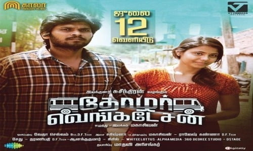 Thozhar-Venkatesan-2019-Tamil-Movie
