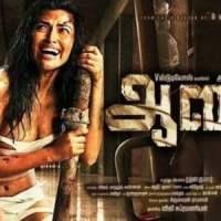 Aadai-2019-Tamil-Movie