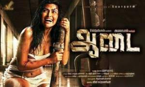 Aadai-2019-Tamil-Movie