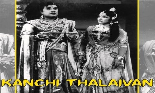 Kaanchi-Thalaivan-1963-Tamil-Movie