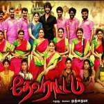 Devarattam-2019-Tamil-Movie