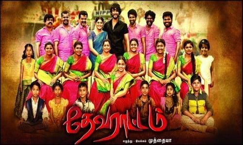 Devarattam-2019-Tamil-Movie