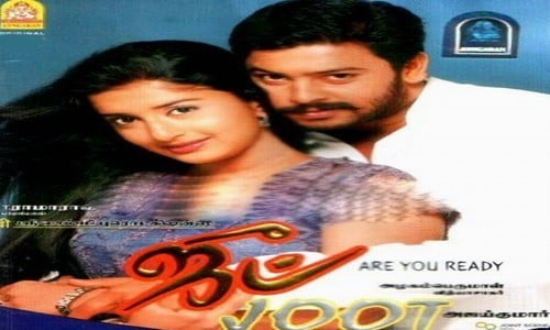 Joot-2004-Tamil-Movie