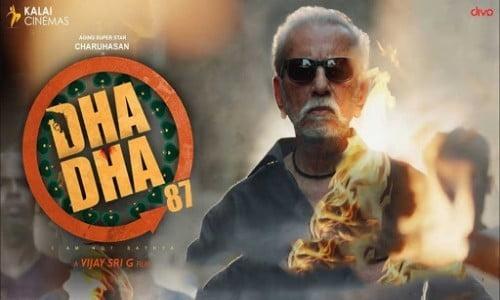 Dha-Dha-87-2019-Tamil-Movie