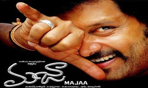 Majaa-2005-Tamil-Movie