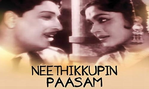 Needhikkuppin-Paasam1963-Tamil-Movie