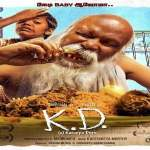 KD-Engira-Karuppudurai-2019-Tamil-Movie