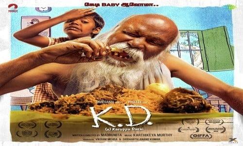 KD-Engira-Karuppudurai-2019-Tamil-Movie