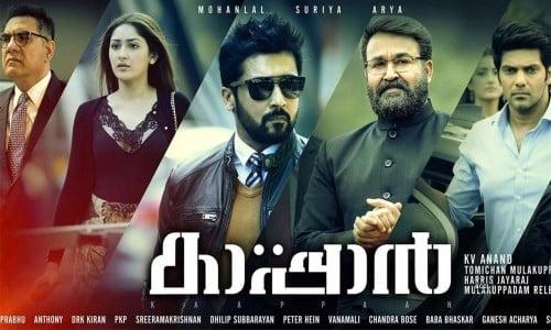 Kaappaan-2019-Tamil-Movie