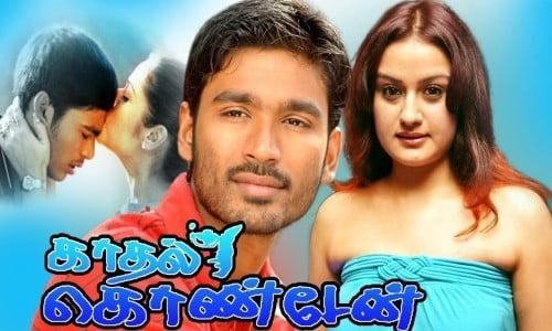 Kaadhal-Kondein-2003-Tamil-Movie