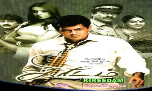 Kireedam-2007-Tamil-Movie