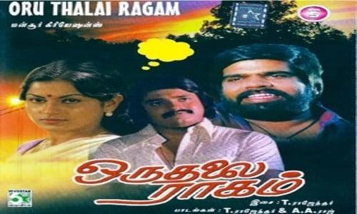 Oru-Thalai-Ragam-1980-Tamil-Movie