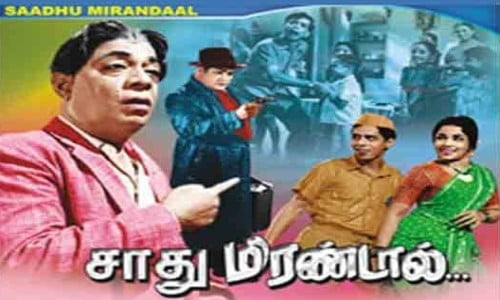 Sadhu-Mirandal-1966-Tamil-Movie