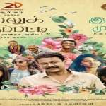 Sillu-Karupatti-2019-Tamil-Movie
