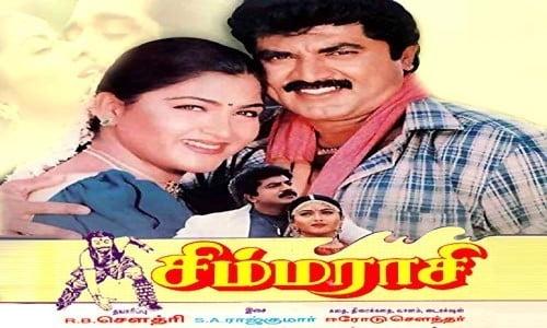 Simmarasi-1998-Tamil-Movie