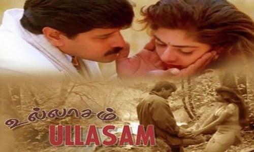 Ullaasam-1997-Tamil-Movie